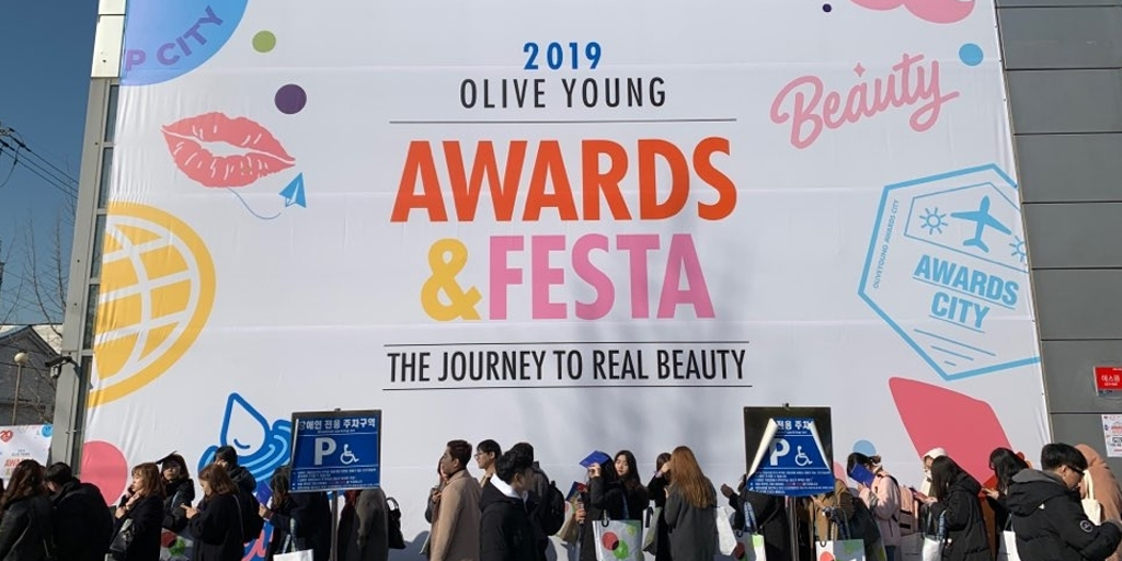 """Olive Young Awards & Festa """"The Journey to Real Beauty"""""""