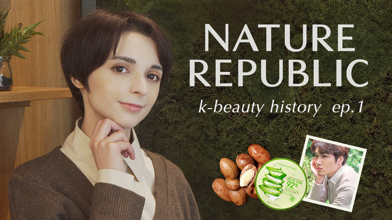 History of Nature Republic