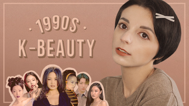 Korean Beauty Trends from the 90s that are back in style