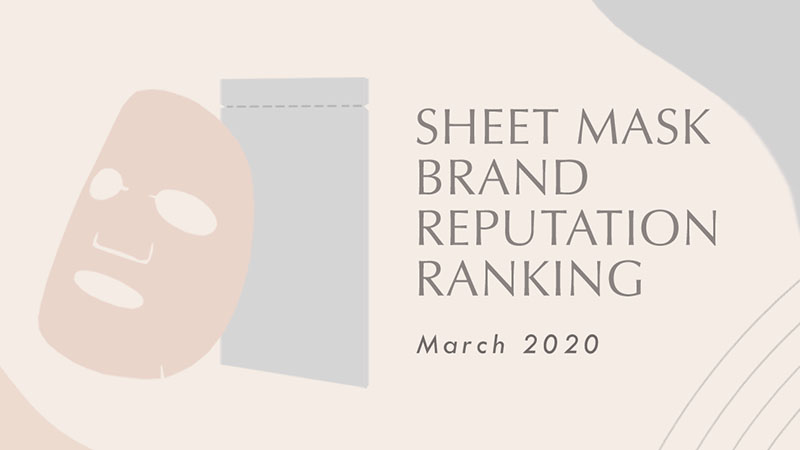 March 2020 Korean Sheet Mask Rankings