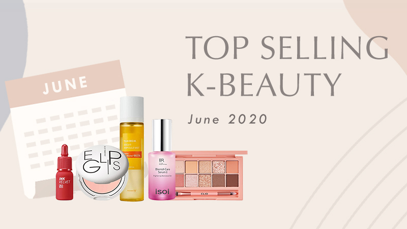 Best Korean Beauty Products June 2020