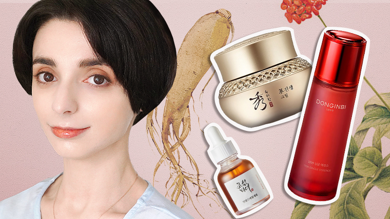 Korean Skin Care Products for Anti Aging The Secrets of Korean Ginseng