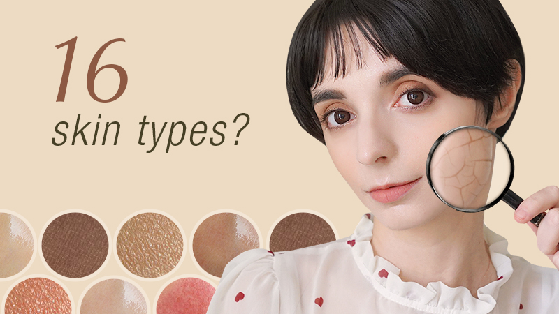 How to find your ACCURATE Skin Type (according to Korean dermatologists)