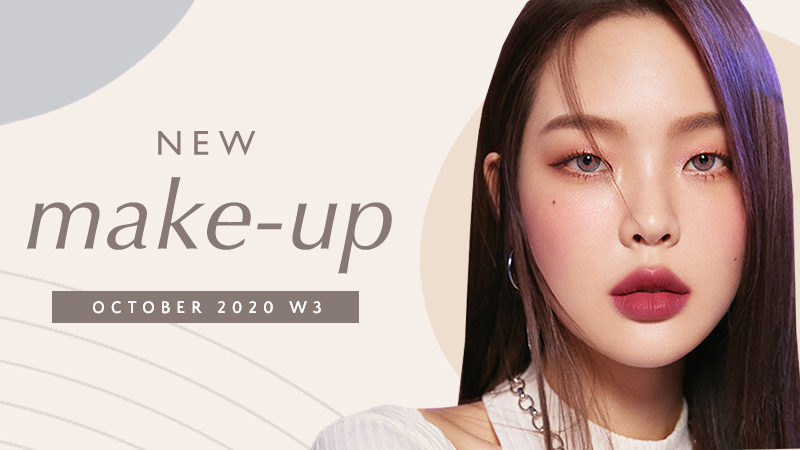 New Korean make-up products [October 2020 - Week 3]
