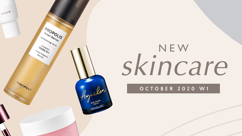 New Korean skincare products [October 2020 - Week 1]