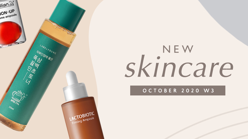 New Korean skincare products [October 2020 - Week 3]