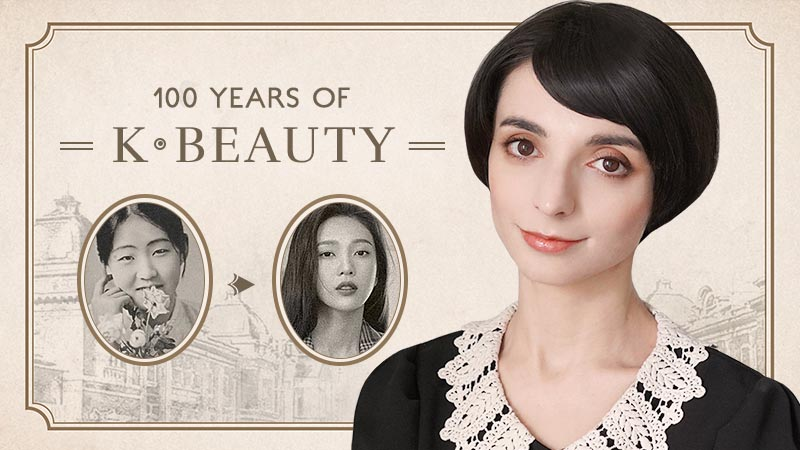 Video: 100 years of Korean Beauty – the birth of modern Korean Beauty Standards