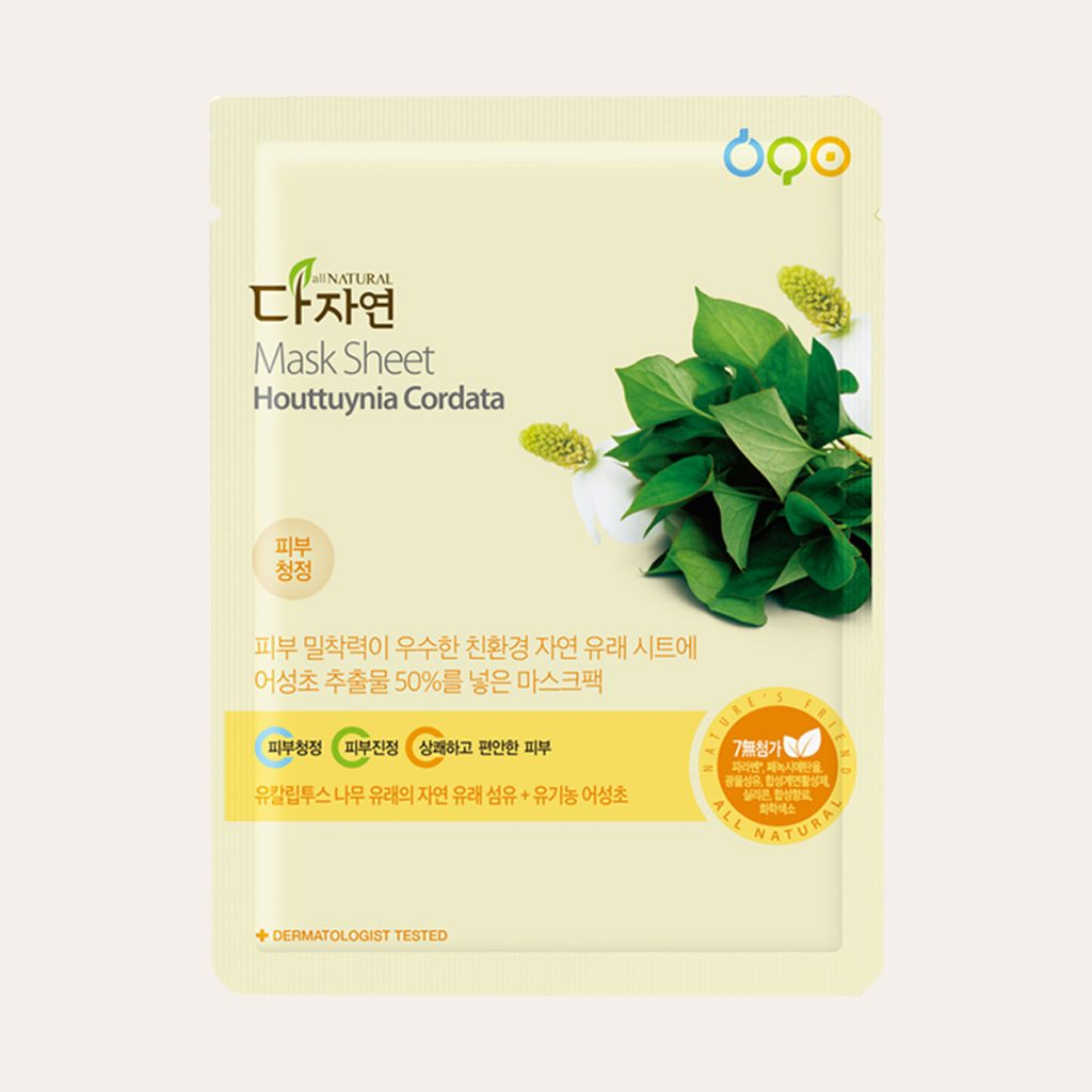 All Natural - Houttuynia Cordata Mask Sheet