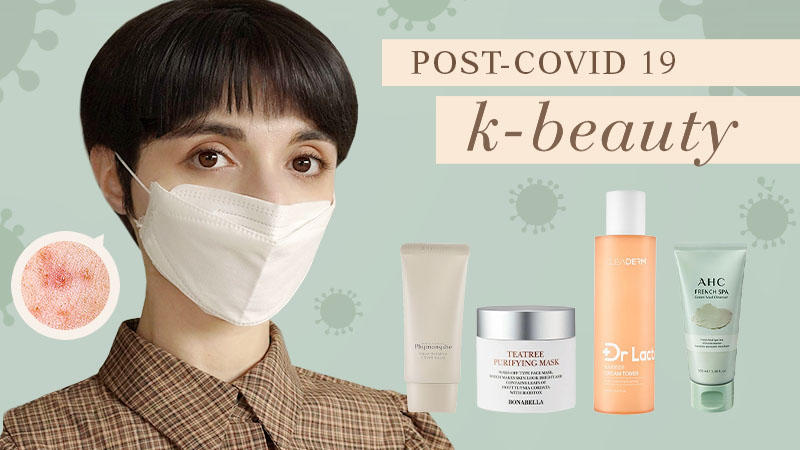 4 Korean Beauty Trends Inspired by the Age of Mask Wearing (Post-Covid K-Beauty)