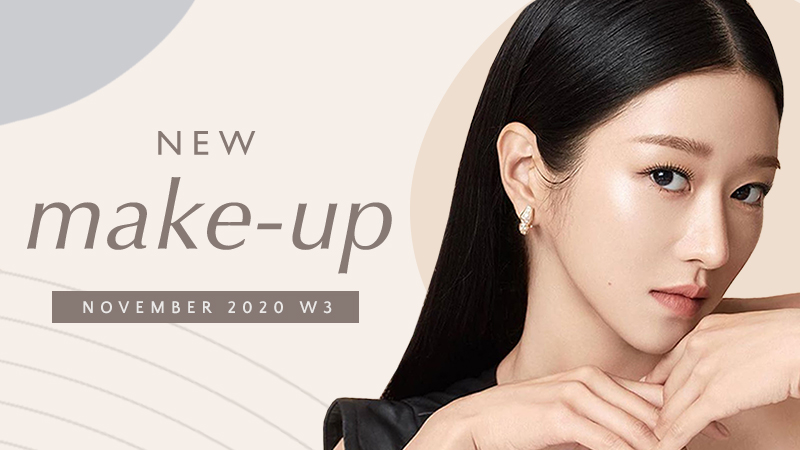 New Korean make-up products [November 2020 - Week 3]