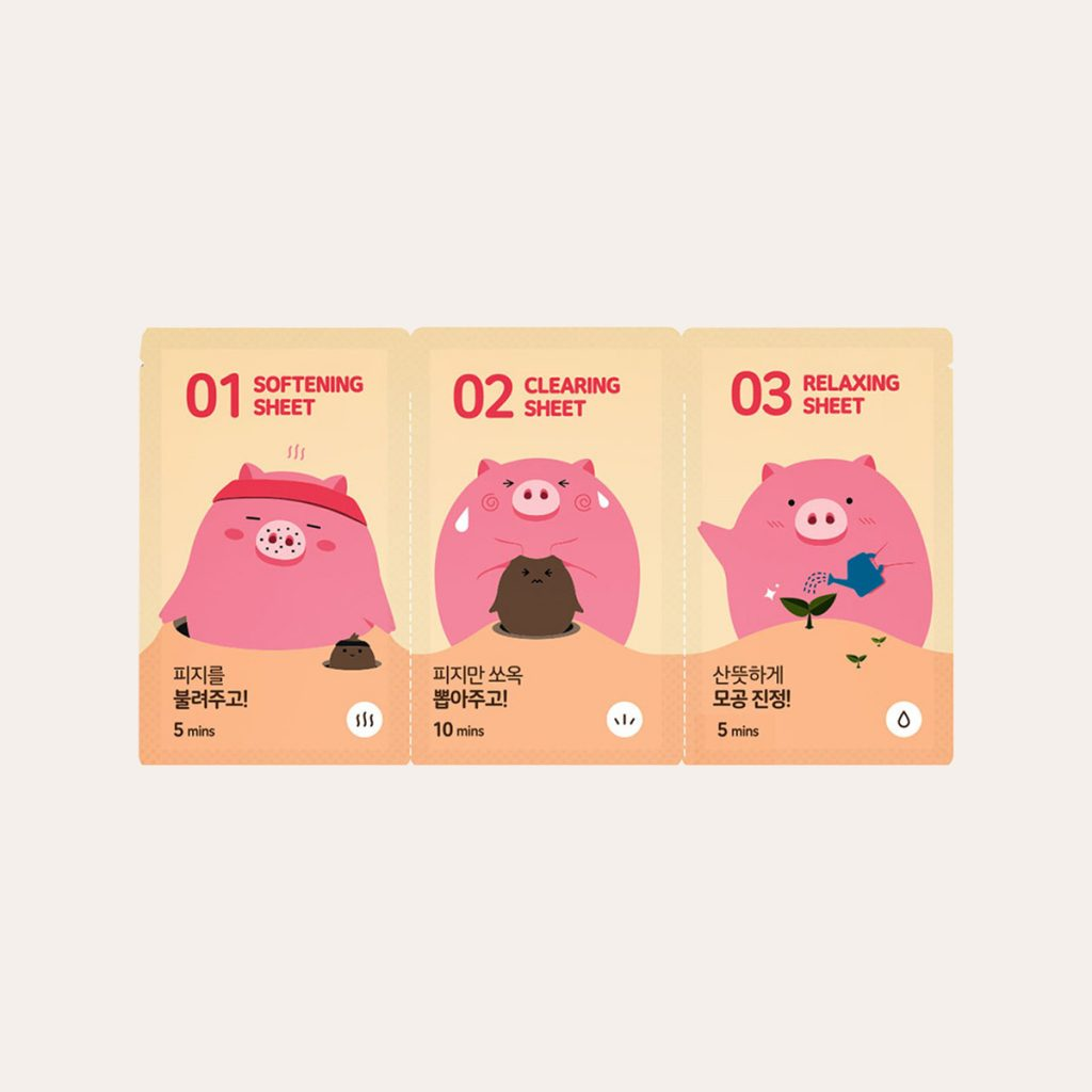 Mefactory - 3 Step Piggy Nose Strip