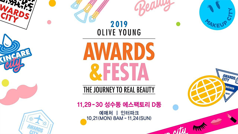 Olive Young Awards 2019 – The beauty retailer reveals the best Korean Beauty products of 2019