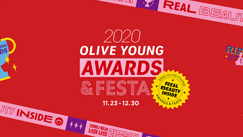 Olive Young Awards 2020