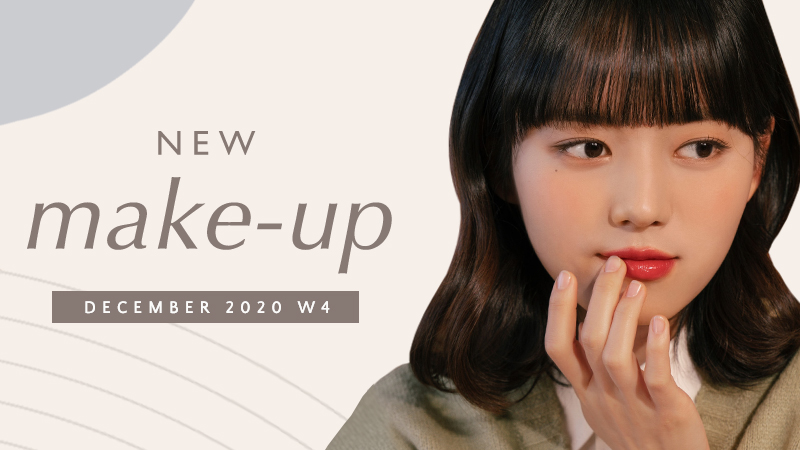 New Korean make-up products [December 2020 – Week 4]