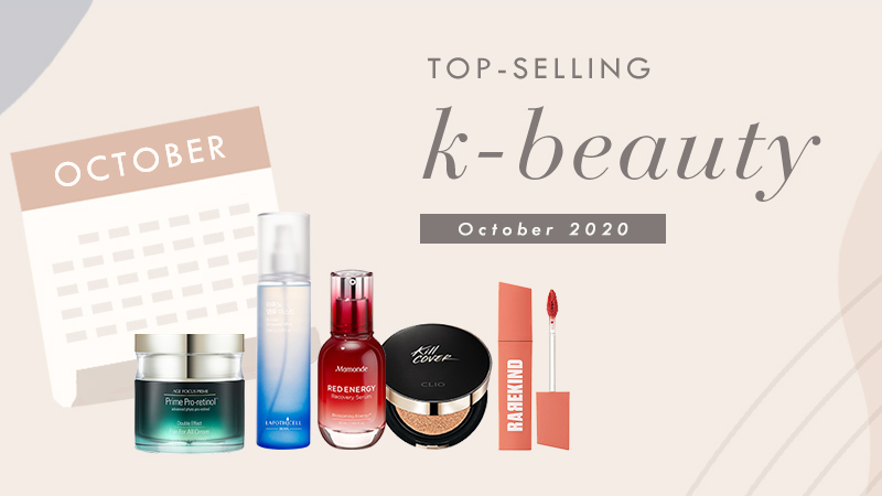 Top-selling Korean Beauty products in October 2020 in South Korea