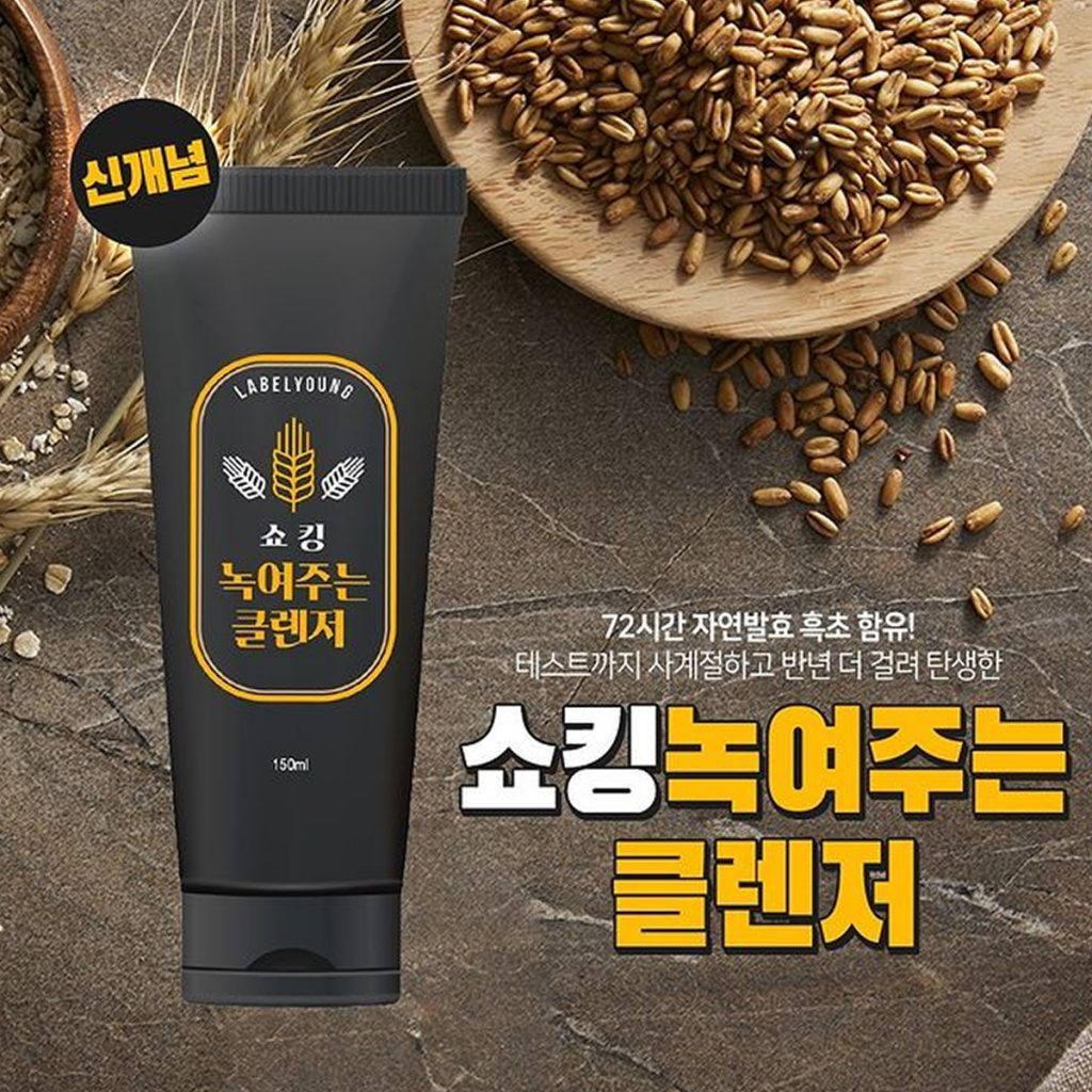 Labelyoung - Shocking Melting Cleanser