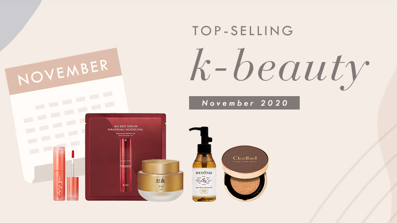 Top-selling Korean Beauty products in November 2020 in South Korea