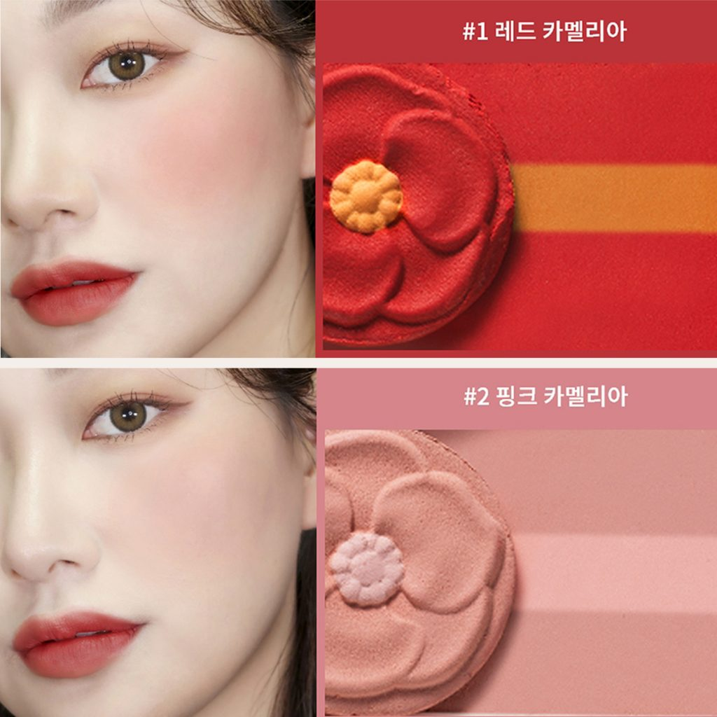Innisfree - Jeju Color Picker Camellia Blooming Blusher swatches