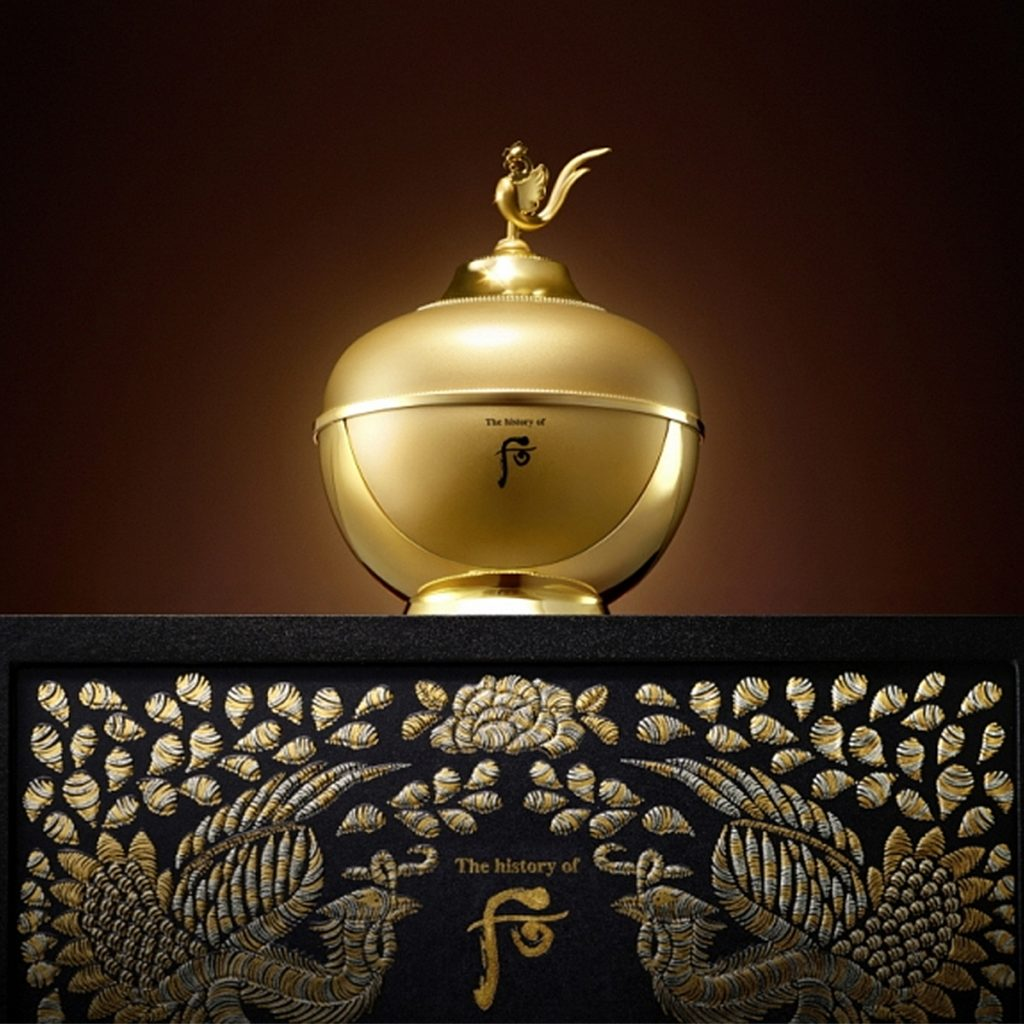 The History of Whoo - Hwanyudongango Special Edition