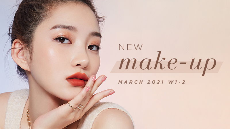 New Korean make-up products [March 2021 Weeks 1-2]
