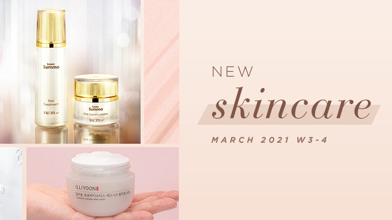 New Korean skincare products [March 2021 Weeks 3-4]
