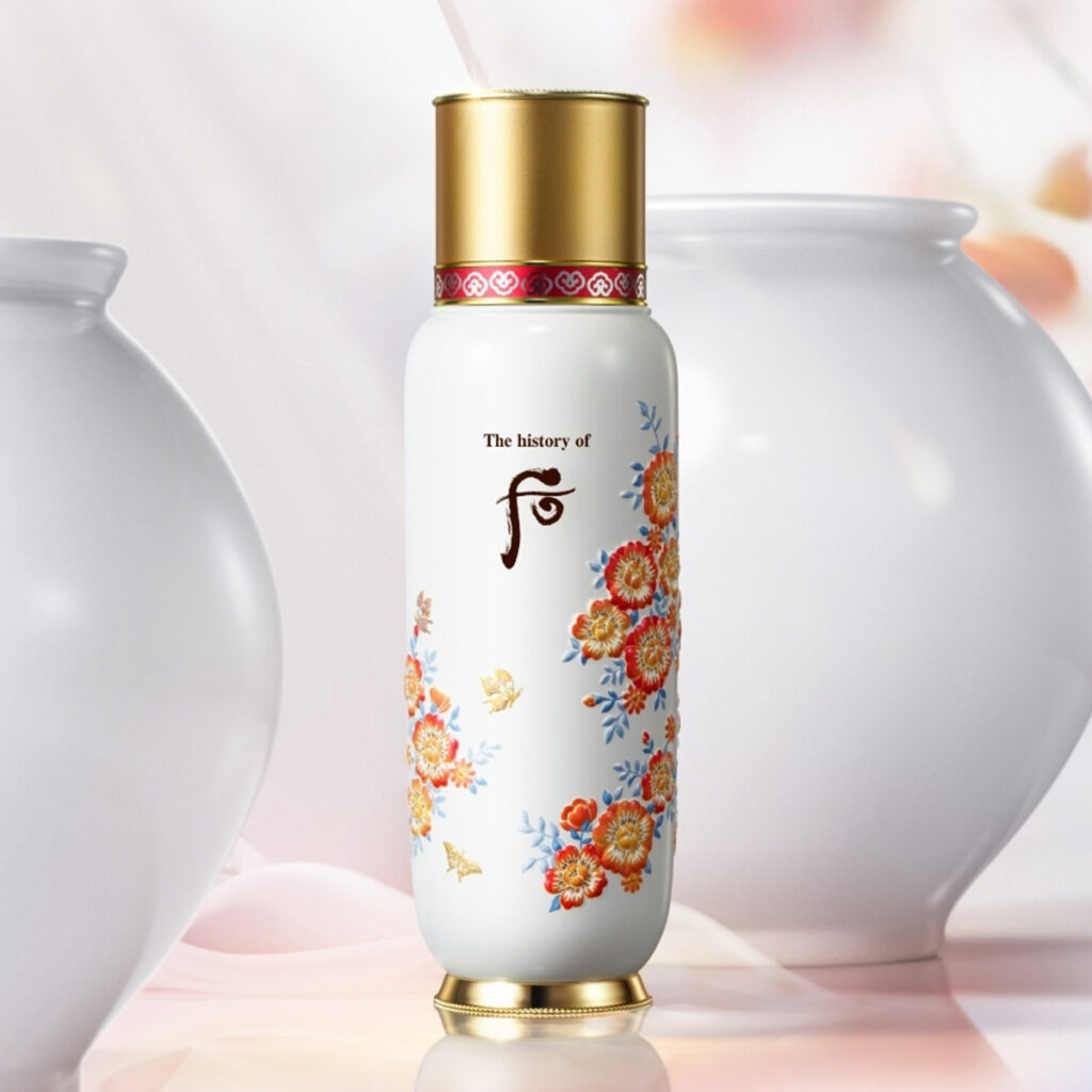 The History of Whoo - Bichup First Care Moisture Anti-Aging Essence Special Edition 2021