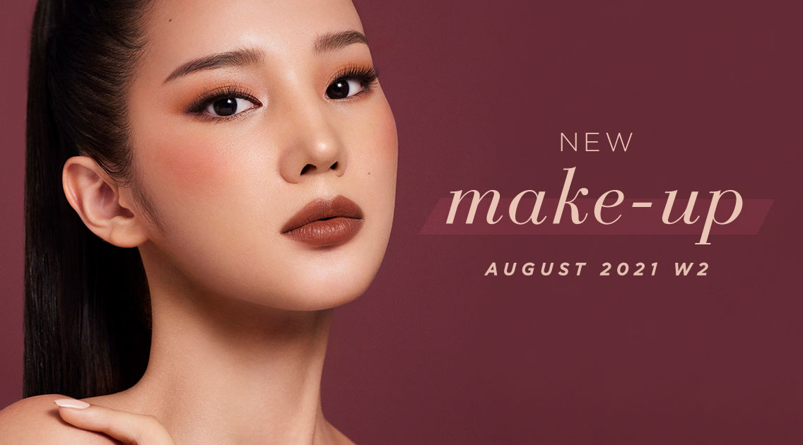 New Korean make-up products [August – Week 2]
