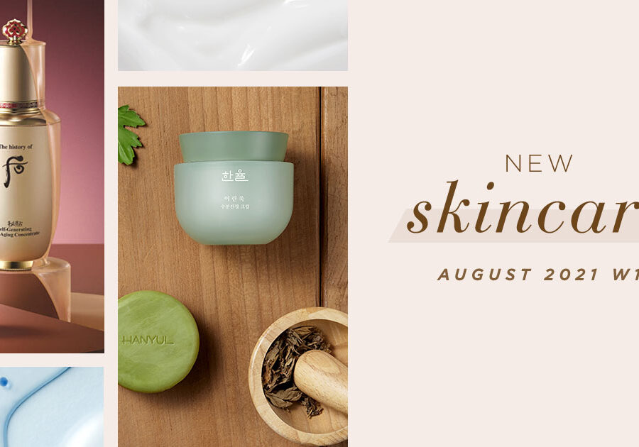 New Korean skincare products [August – Week 1] Main