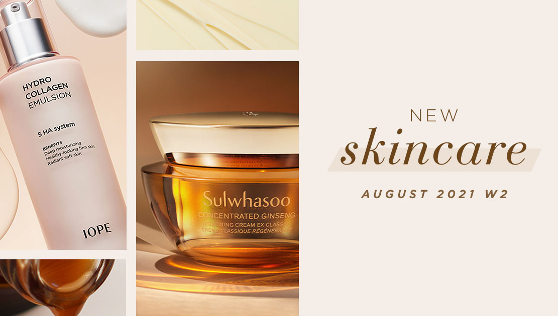 New Korean skincare products [August – Week 2]