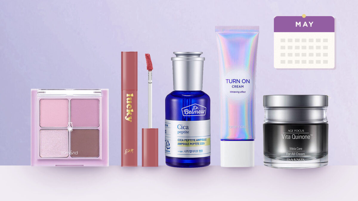 Top-selling Korean Beauty products in May 2021, in South Korea