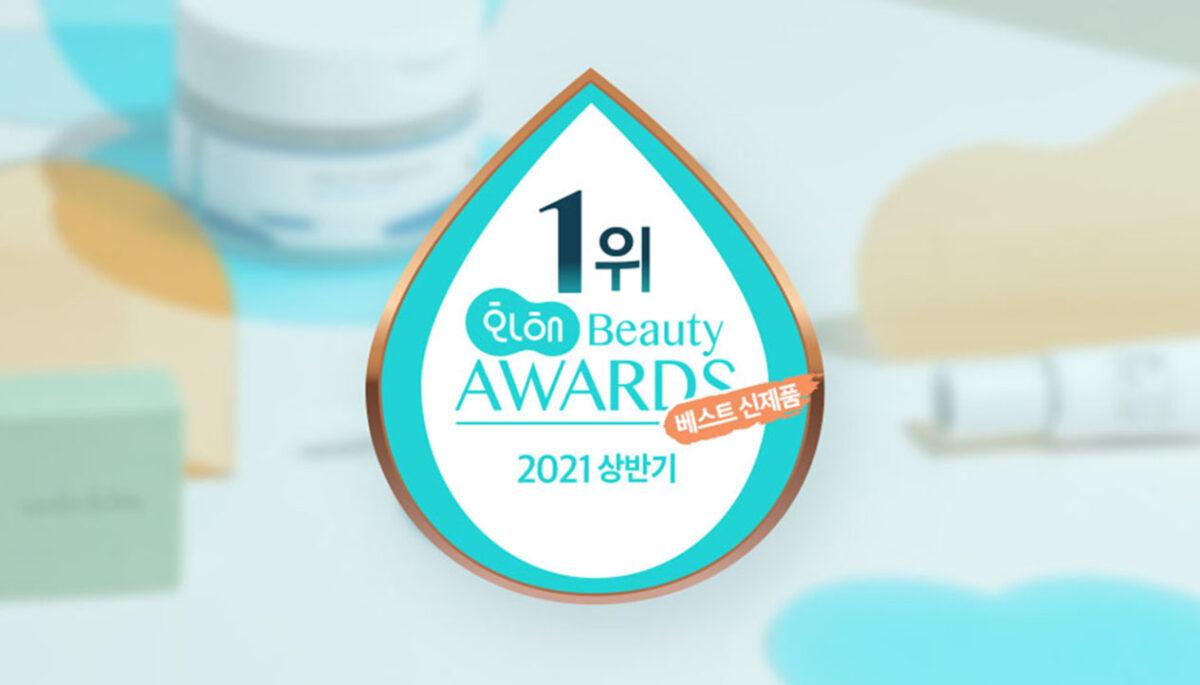 Hwahae Consumer Beauty Awards 2021 (mid-year)