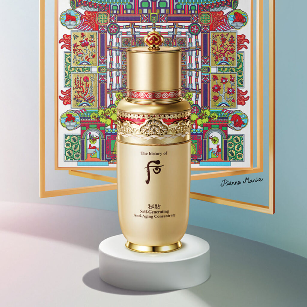 The History of Whoo - Bichup Self-Generating Anti-Aging Concentrate Special Edition 2021