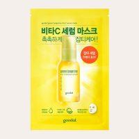 Goodal – Green Tangerine Vita C Dark Spot Serum Mask