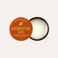 Aritaum - Ginger Sugar Overnight Lip Mask