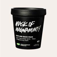 Lush – Mask of Magnaminty