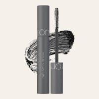 Romand – Han All Fix Mascara [#V01 Volume Black]