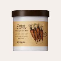 Skinfood - Carrot Carotene Calming Water Pad