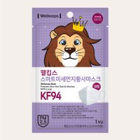 Welkeeps – Protects Ultra Fine Dust and Infection FK94 Large